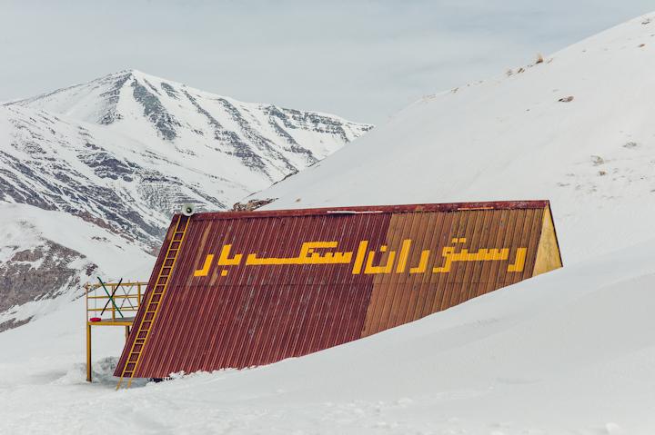Iran_ski-lift-2